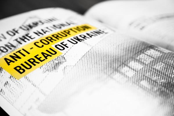 34 детектива: НАБУ продовжило термін подачі документів