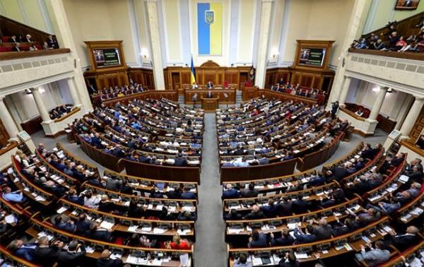 """Депутати вкотре пробують """"вбити"""" розслідування щодо незаконного збагачення"""