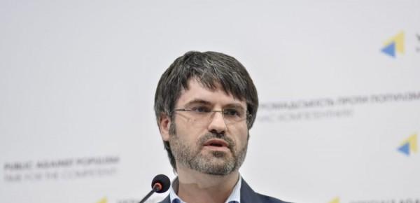 Голову РГК Маселка можуть позбавити посвідчення адвоката за FB-пост