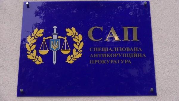 Запобіжні заходи: статистика розгляду клопотань прокурорів САП