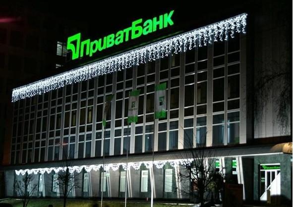 Національне антикорупційне бюро України повідомило про підозру трьом колишнім посадовим особам ПАТ КБ «ПриватБанк»