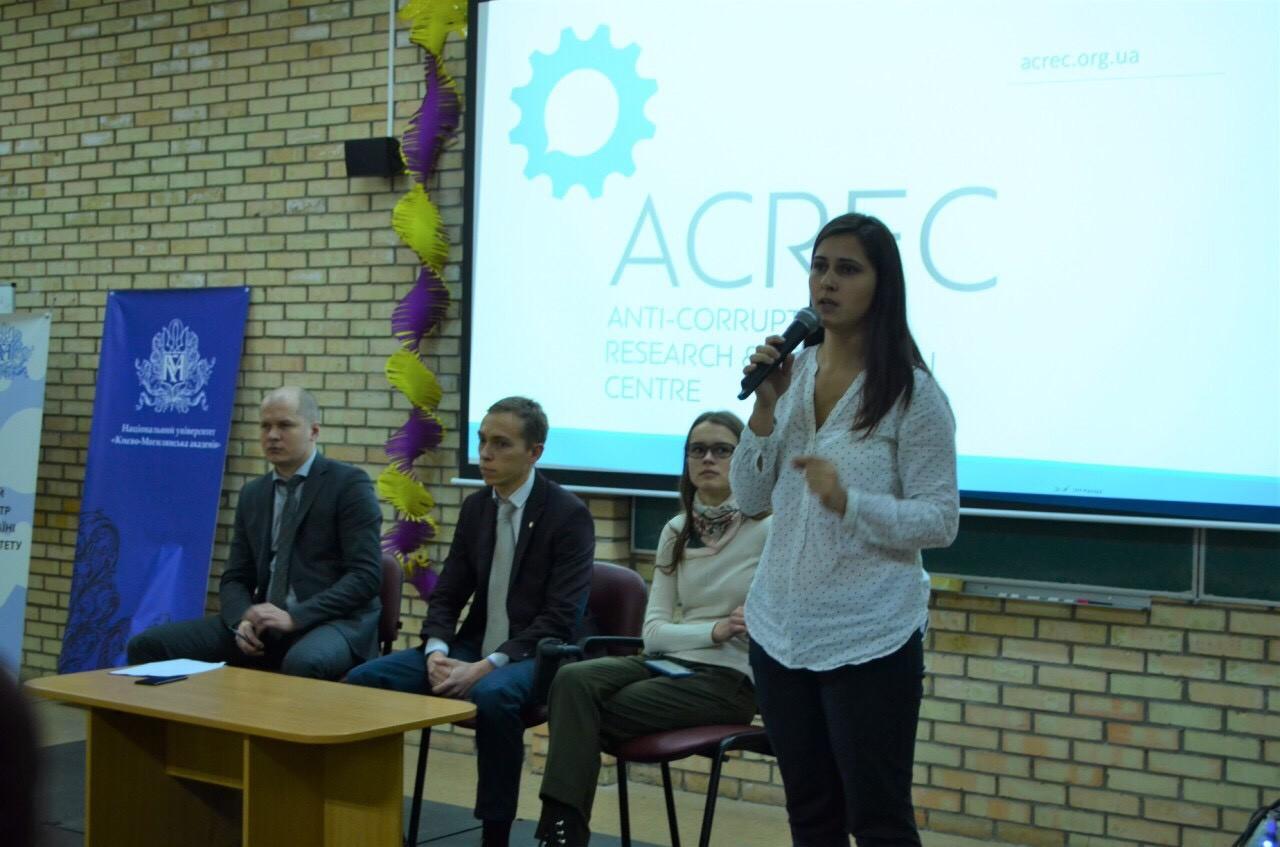 В національному університеті «Києво-Могилянська академія» 10 грудня відбулася публічна лекція «Топ-корупція під прицілом».