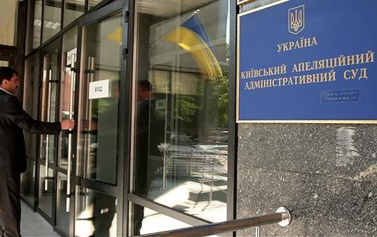 Апеляція відмовила Луценку у позові до НАБУ
