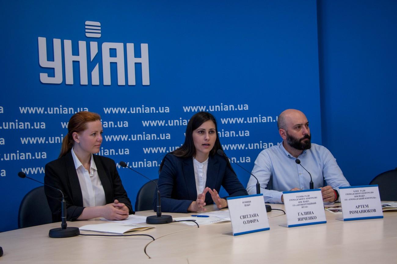 Рада презентувала звіт за 2018-2019 роки