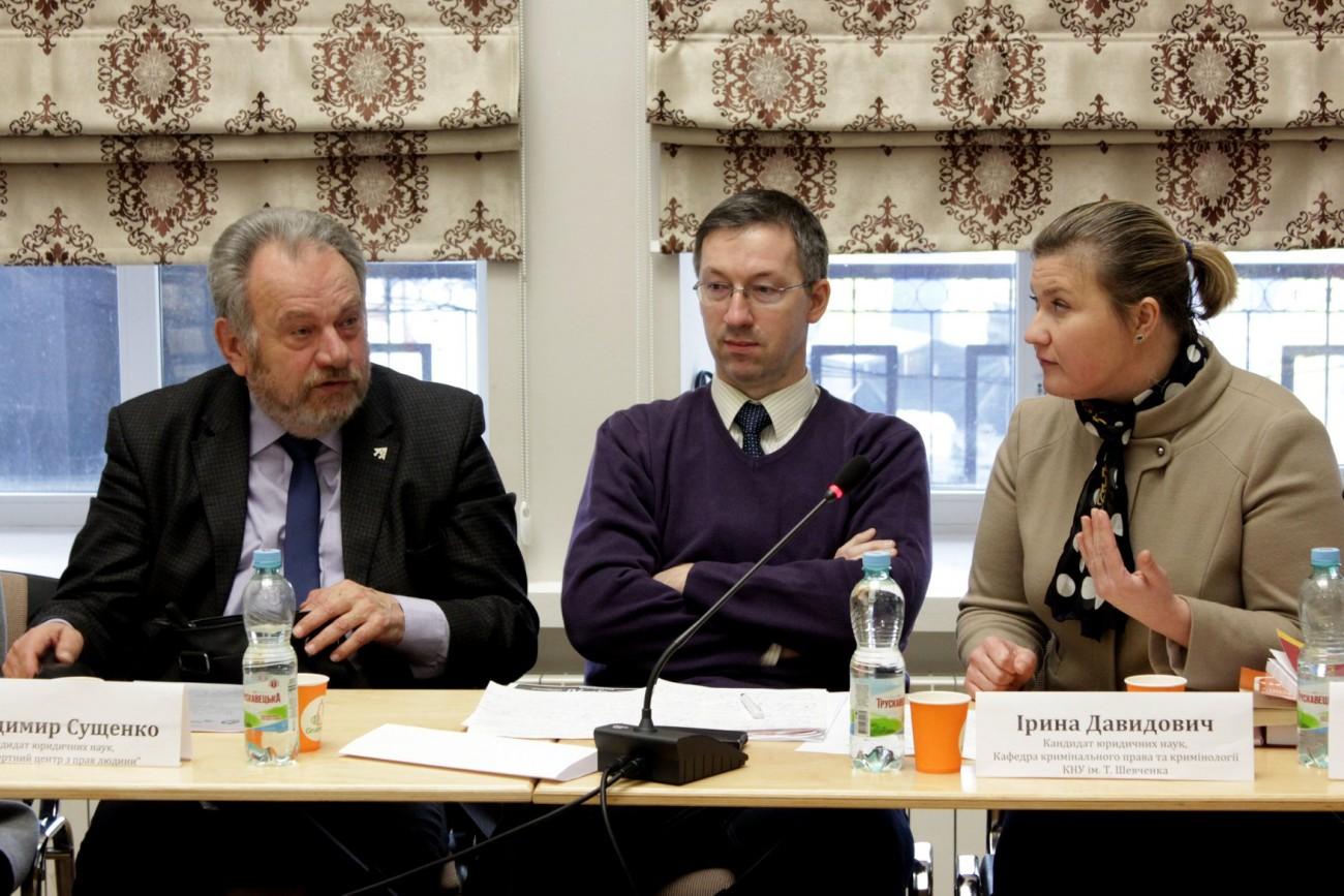 Підсумки експертного обговорення щодо Роз'яснення НАЗК