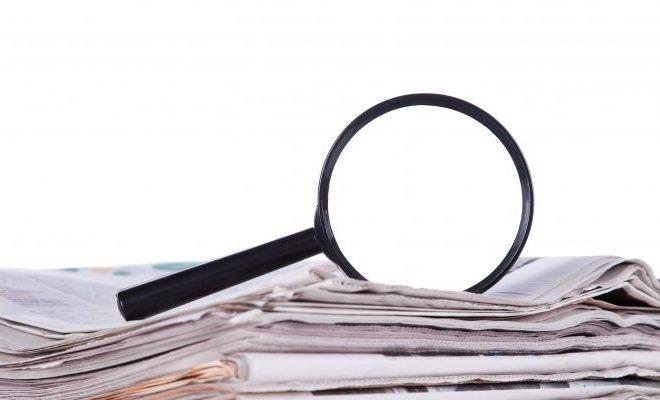 За зверненням РГК НАБУ розпочато розслідування щодо депутата