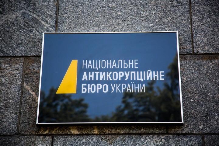 Підсумки позачергового засідання РГК: до завершення внутрішнього розслідування РГК наполягає на відсторонені фігурантів журналістського розслідування від виконання обов'язків