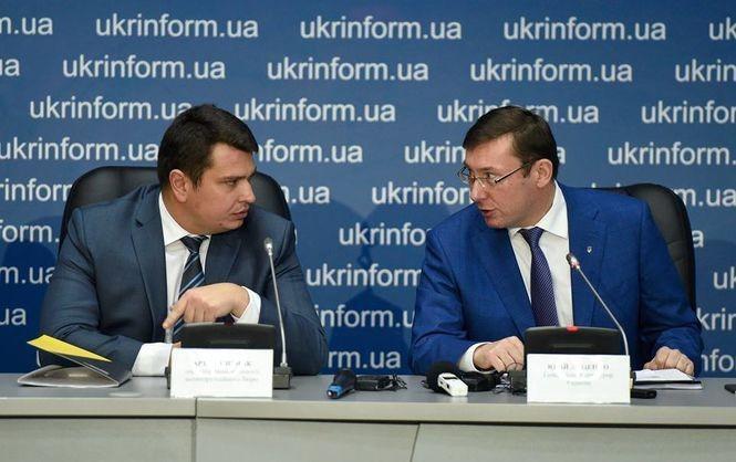 Офіційна заява РГК щодо зриву розслідувань Бюро