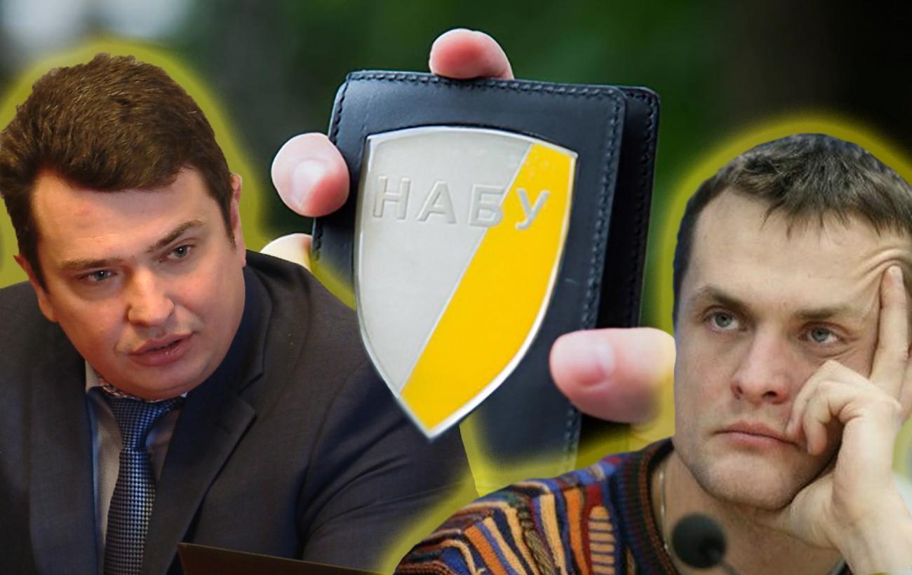 ОАСК залишив без розгляду позов Луценка до Директора НАБУ
